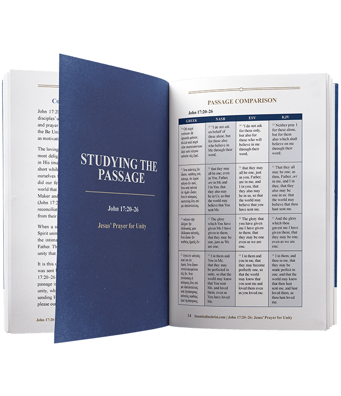 john17_02-4-pages